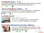 微整还是危整?玻尿酸一站式科普,你需要知道的全在这!丨日本整容整形