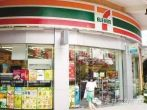 商业|日本便利店为何如此成功?